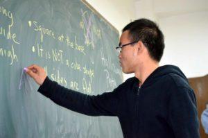 at-blackboardsmall